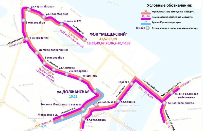 Маршруты автобусов изменятся во время тестовых мероприятий на стадионе Нижний Новгород 15 апреля