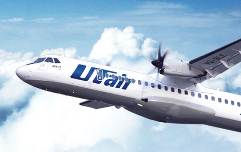 Постоянный рейс вУфу появится врасписании Стригино