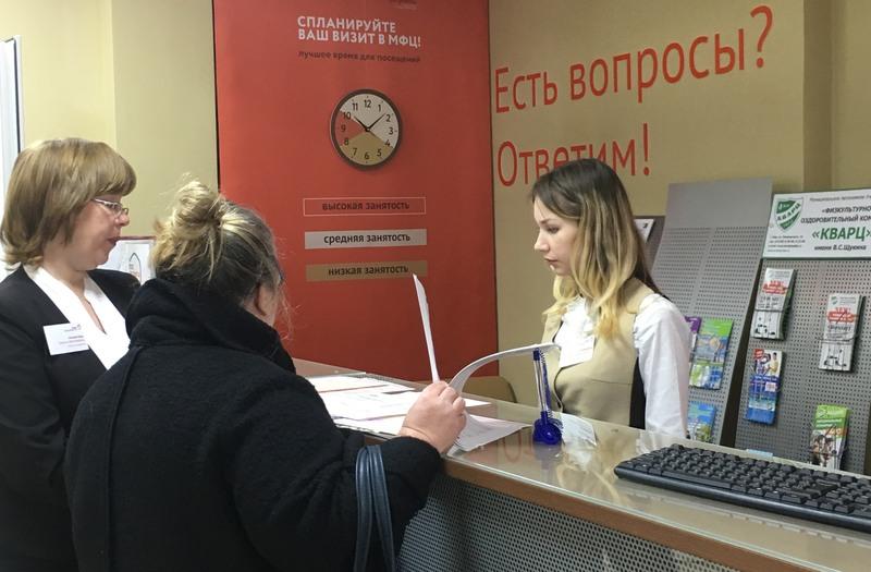 1-ый МФЦ для бизнеса откроется вНижнем Новгороде кконцу зимы